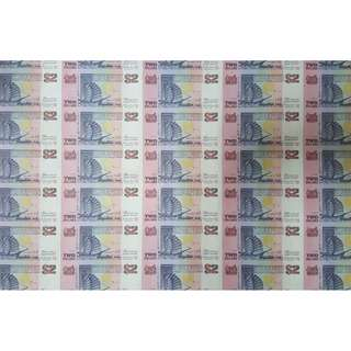 $2 Purple Uncut Sheet of 40pcs UNC (40-In-1) Notes