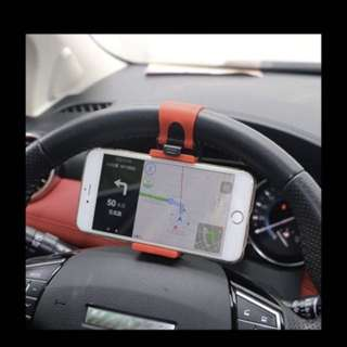Car steering wheel phone holder( 20% off if you get 2)