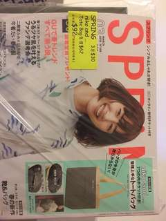 NEW Spring March 2018 bag including magazine!