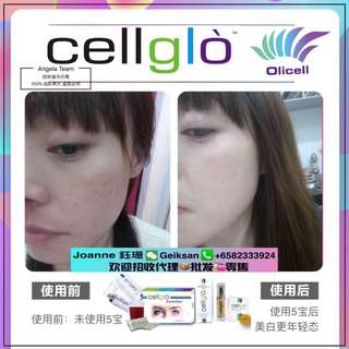 Cellglo 5 宝