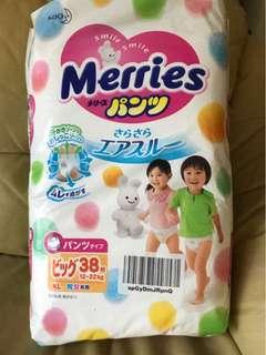 BN Merries Pull-Up Pants (XL)
