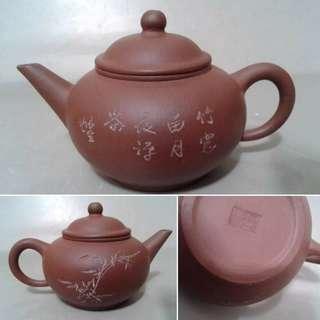 竹紋紫砂壺