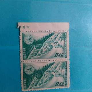 1960 Taiwan stamps MNH