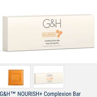 Amway G&H complexion Bar (best seller)