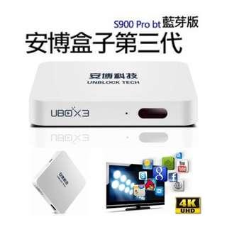 UBOX - 安博盒子 第3代 TV BOX3 Gen3 S900 Pro