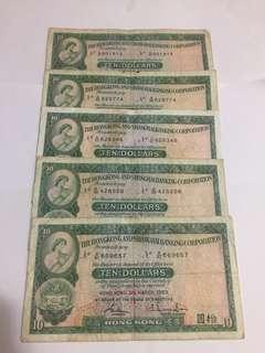 大清貨匯豐銀行$10每張售12 共售120元