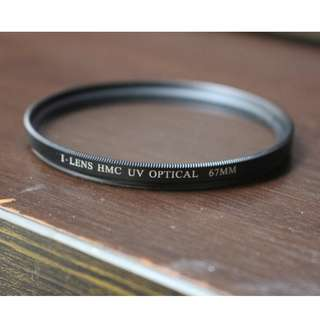 *free shipping* I-Lens HMC UV Optical Filter