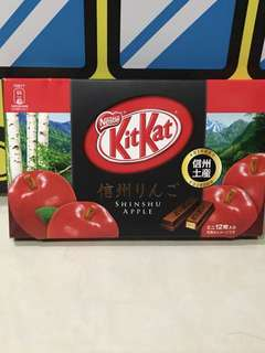 Kitkat apple