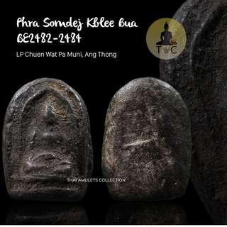 Pra Somdej Kblee Bua BE2482-2484