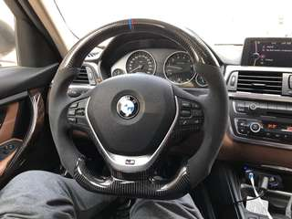 Carbon fibre Steering