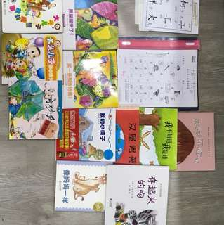 K2 Chinese Readers and Worksheets