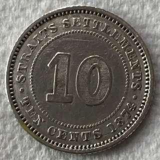 1874H Straits Settlement coin