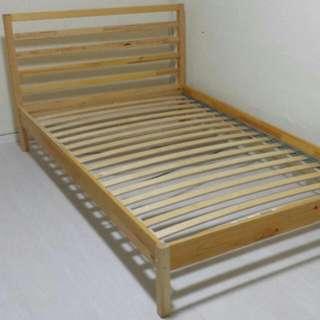 IKEA Bed Frame Set
