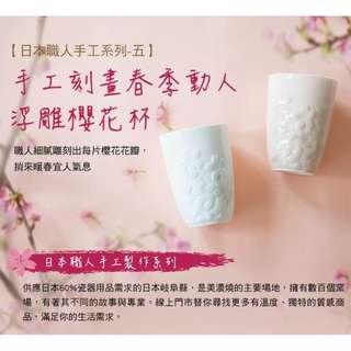 台灣直送 starbucks 限量   春季浮雕櫻花杯 白/粉色