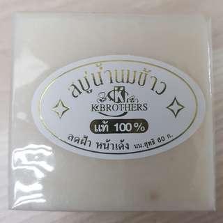 Jasmine Rice Milky Soap