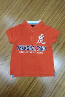 Little boys Shanghai Tang polo tee