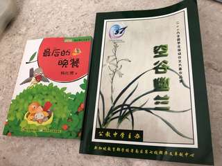 Chinese Books, science knowledge general knowledge books