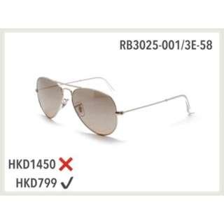 RB3025-001/3E-58