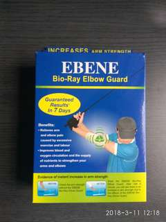 Ebene Bio-Ray Elbow Guard