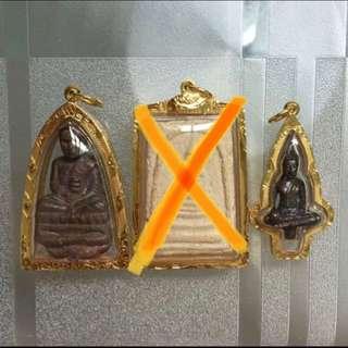 Thai Amulet Yodthong and LP Thuad