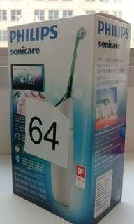 全新Philips Sonicare AirFloss HX8255 電動牙刷