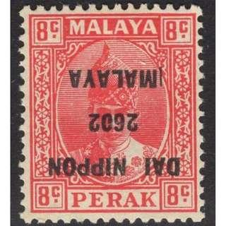MALAYA JAP. OCC. SGJ248a 1942 8c SCARLET OVERPRINT INVERTED MNH BL540