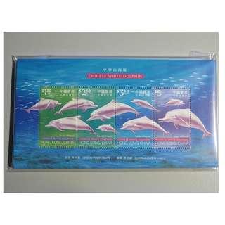 中國香港 HONG KONG CHINA - 1999 中華白海豚 Chinese White Dolphins 小全張 MNH