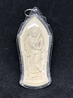 Sivali Amulet of Lp boon BE2558-59
