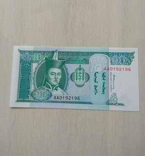 Mongolia 10 Tugrik Unc Crisp Note