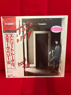 Rare Japan Pressing Steve Perry Street Talk Mint still in Shrink OBI Japan