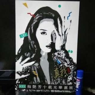 梅艷芳 Anita Poster