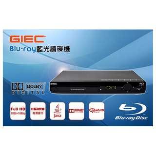 GIEC - GIEC G2805 全區碼 2D藍光播放機 Blu ray/DVD/VCD/CD 播放器 傑科 行貨