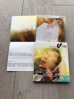 品冠 180 转弯 Victor U Turn CD