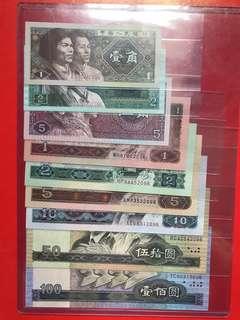 第四套人民幣小全套未四位同號:2096