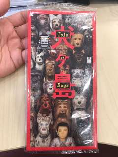 Isle of Dogs Red Packet / Hongbao / Hong Bao/ Ang Pow/ Angbao 2018