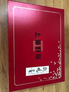 鐵觀音茶葉禮盒裝