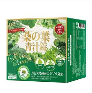 SALES! M2 Mulberry Leaves Enzyme (5 tablets per pkt, total 30 pkts)