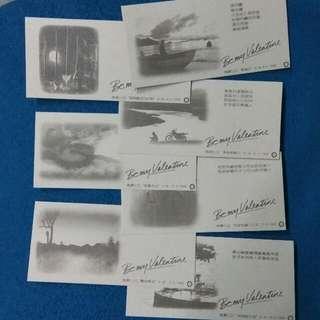 TVB 1988 年濃情七日書籤
