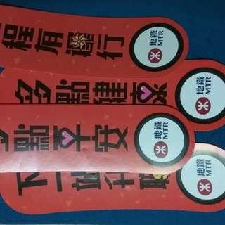港鐵揮春MTR