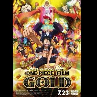 [Rent-A-Movie] ONE PIECE FILM GOLD (2016) [MCC004]