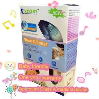 Rycom baby nasal aspirator