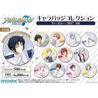 Idolish 7 birthday collection badge