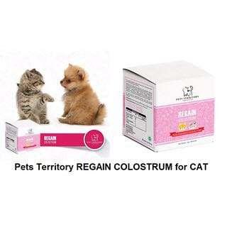 PET TERRITORY Supplement