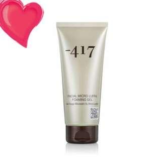 -417 facial micro luffa foaming gel (new packaging!)