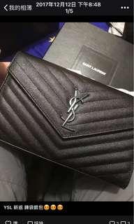 YSL 山形紋銀鏈 銀包手袋 全新購自巴黎 保證真品
