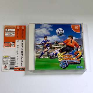 Virtua Striker 2000.1 - Dreamcast