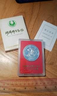 1993年 中國野生動物保護協會熊貓紀念章 罕有 原包裝 便宜出27