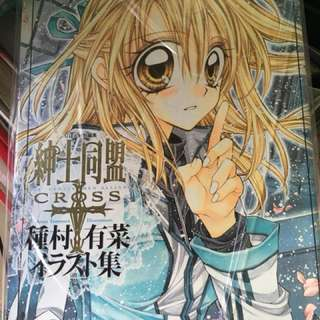 Shoujo Artbook illustration anime