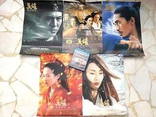 英雄 Hero Posters (Set of 5)