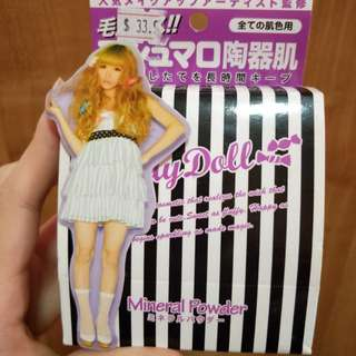 Candy Doll Mineral Powder (NEW)